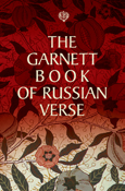 The  Garnett Book of Russian Verse